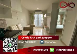 For RentCondoBang Sue, Wong Sawang : Condo for rent, Rich Park Tao Poon, next to MRT Tao Poon, 18th floor, 1 bedroom, 1 bathroom, 7,000 baht 0979495559