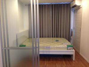 For RentCondoRathburana, Suksawat : Room for rent, 26 sqm., High floor, north, not hot.