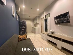 For SaleCondoRatchathewi,Phayathai : Urgent sale, Ideo Mobi Phayathai Condo, 1 bedroom, new room.