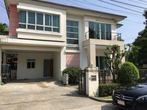 For SaleHousePinklao, Charansanitwong : Loss sale! ** House for sale on Phutthamonthon Sai 4 Road, Bangkok Boulevard Pinklao-Petchkasem project **