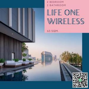 ขายคอนโดวิทยุ ชิดลม หลังสวน : โปรปิดตึก!!! Life One Wireless บ้านเลขที่1แห่งเดียวบนถนนวิทยุ ใกล้Central Embassy 2 นาทีถึงทางด่วน ห่างจากสถานีรถไฟฟ้าเพลินจิตประมาณ 500 ม.