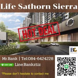 ขายดาวน์คอนโดท่าพระ ตลาดพลู : 🐻Life Sathorn-Sierra🔥Hot Deal By AP✅Size 28 sq,m Type 1Bedroom✅Only 2.37MB【Tel:084-6424228 】Mr.Bank