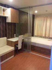 For RentCondoSeri Thai, Ramkhamhaeng Nida : ✅ For rent, Lumpini Condo Town Nida-Serithai 2, size 22.67 sq m, fully furnished and electrical appliances ✅