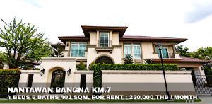 For RentHouseBangna, Lasalle, Bearing : FOR RENT NANTAWAN BANGNA KM.7 / 4 beds 5 baths / 403 Sqm.**250,000** Modern Decorated. Fully Furnished Mansion CLOSE MEGA BANGNA