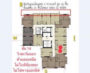 For SaleCondoRatchathewi,Phayathai : For Sale Condo Ideo Q Ratchatewi @BTS Ratchathewi.