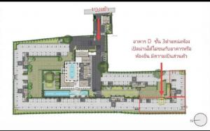 For RentCondoRatchadapisek, Huaikwang, Suttisan : For rent Aspire Asoke - Ratchada (Ratchada S.3).