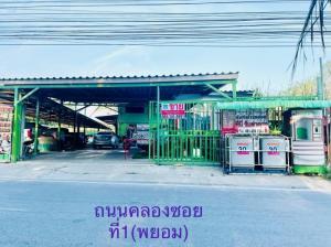 ขายที่ดินอยุธยา : ขายที่ดินพร้อมสิ่งปลูกสร้าง เลียบคลองระพีพัฒน์ พยอม ติดถนนพหลโยธิน