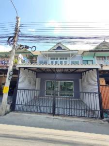 For SaleTownhouseBangbuathong, Sainoi : #Pruksa Village 18/1 Refurbished, ready to live, can recover