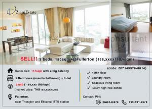 For SaleCondoSukhumvit, Asoke, Thonglor : !!! 3 Beds unit at Fullerton for SALE !!! [under market price]