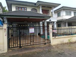ขายบ้านนครปฐม พุทธมณฑล ศาลายา : ขายบ้าน พุทธมณฑลสาย 2 ซ.21/1 เนื้อที่ 54 ตร.ว. ขนาด 4 ห้องนอน 3