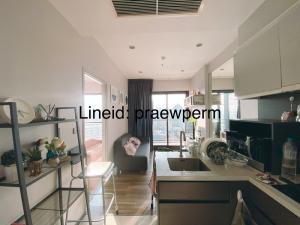 ขายคอนโดอ่อนนุช อุดมสุข : Good price good vibes fl.20 30sqm 1 bedroom, 1 living room