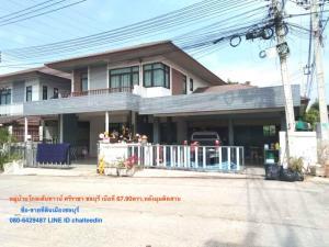 For SaleHousePattaya, Bangsaen, Chonburi : House for sale, area 67 sq m, 3 bedrooms, 3 bathrooms Golden Town Village, Wanghin, Sriracha, Chonburi