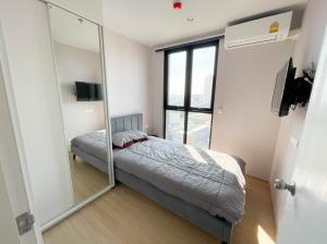 For RentCondoPinklao, Charansanitwong : For Rent Plum Condo Pinklao Station  2Bed , size 51 sq.m., Beautiful room, fully furnished.