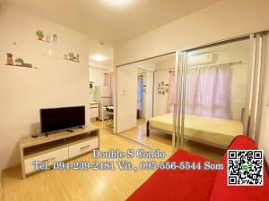 For RentCondoBangbuathong, Sainoi : # For rent, Plum Condo Bangyai Station (Plum Condo BangYai Station), size 23 sq m, Building F, 8th floor (pool view), 1 bedroom, 1 bathroom, 1 car park # Cheap rental Price 5,000 baht / month (including common fees) * Minimum 1 year contract * Sergeant