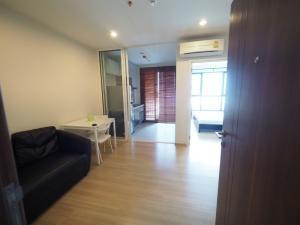 For RentCondoChengwatana, Muangthong : RENT 1 bedroom for rent THE BASE CHAENGWATTANA