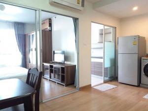 For SaleCondoBang Sue, Wong Sawang : Sale and rent Supalai Veranda Ratchavipha-Prachachuen, near Bang Son BTS Station.