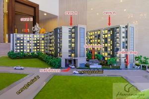For SaleCondoSukhumvit, Asoke, Thonglor : Urgent, cheap, Condo The Nest Sukhumvit 22, BTS Asoke