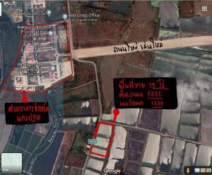For SaleLandNakhon Pathom, Phutthamonthon, Salaya : ขายที่ดินติดศาลากลางจังหวัดนครปฐม