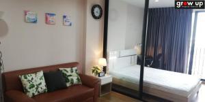 For RentCondoBang Sue, Wong Sawang : GPR10550 for rent ⚡️The tree interchange 💰 12,000 bath for rent Hot Price