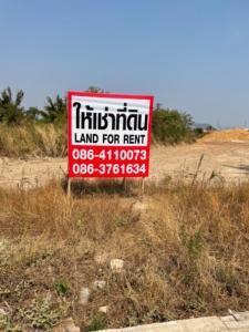 For RentLandHua Hin, Prachuap Khiri Khan, Pran Buri : Land for rent