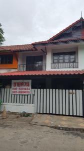 For SaleTownhouseBangbuathong, Sainoi : 2 storey townhouse for sale, Pruksa 3 area, 18 sq m.