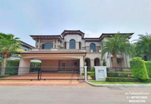 ขายบ้านนครปฐม พุทธมณฑล ศาลายา : ขายด่วน บ้านเดี่ยว บ้านเดอะแกรนด์ปิ่นเกล้า ริมถนนบรมราชชนนี 159.5 ตร.ว ราคาถูกสุดในโครงการ