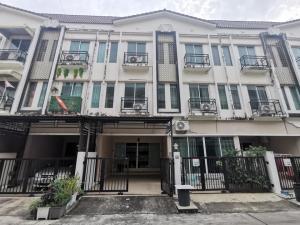 For SaleTownhouseEakachai, Bang Bon : Sell at loss, modern town, Ekachai 62/1.