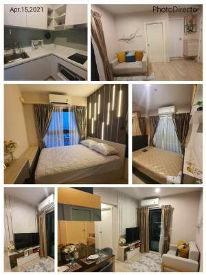 For RentCondoRama9, RCA, Petchaburi : Privacy Rama9 for rent