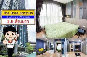 For SaleCondoRamkhamhaeng, Hua Mak : *For Sale* The Base Rama9-Ramkhamhaeng, 1Br. Nice unit near ARL Ramkhamhaeng 700 meters.