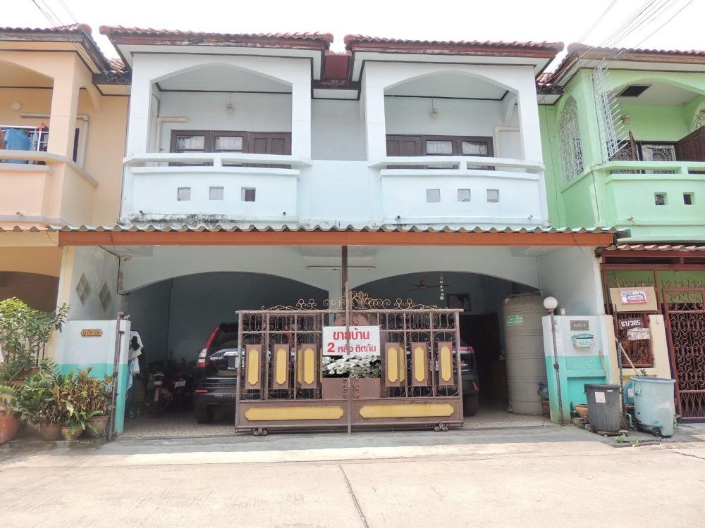 For SaleTownhouseRangsit, Patumtani : Town House for Sale, Lert-U-Bol Village, Lamlukka klong 5,Pathumtanee, 32 Sq.wa 5 Beds, 4 Baths