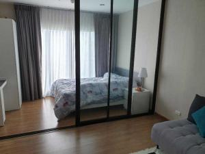For SaleCondoPinklao, Charansanitwong : S1135 ** Urgent sale ** Condo The Tree RIO Bang-Aor Station, size 31.5, 15th floor, nearby landmarks. Near the Blue Line, Bang O Station