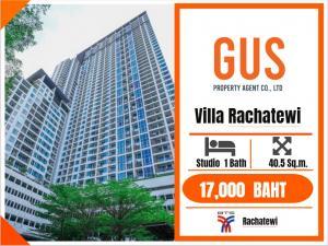 For RentCondoRatchathewi,Phayathai : ถูกจริงไม่จกตา! !! ห้องใหญ่ ราคาดีสุด พร้อมเข้าอยู่ รีบจองด่วน ที่ Villa Ratchatewi