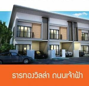 For SaleTownhousePhuket, Patong : House for sale