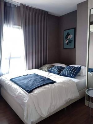 เช่าคอนโดสำโรง สมุทรปราการ : (ให้เช่า) Notting Hill สุขุมวิท แพรกษา 2 ห้องนอน (ชั้น 33)