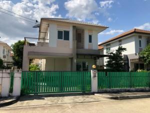 For SaleHouseRathburana, Suksawat : House for sale Saransiri Pracha Uthit Suksawat