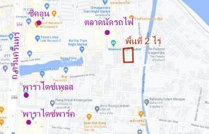 For RentLandPattanakan, Srinakarin : Land for rent 2 rai, opposite Srinakarin Railway Market, Seacon