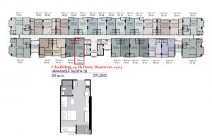 Sale DownCondoRamkhamhaeng, Hua Mak : Resale down payment including discount for 30 sq.m. studio, 14th floor, Rachamakala National Stadium view (Only 71,000 Baht / Square Metre), Supalai Veranda Ramkamhaeng