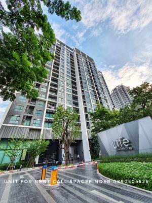 For RentCondoOnnut, Udomsuk : 2 Bedrooms For Rent 600 m. to BTS PhrakhanongProject : Life Sukhumvit 48