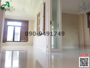 For RentHouseRamkhamhaeng, Hua Mak : Sell / rent house Perfect Masterpiece Ramkhamhaeng Perfect Masterpiece.