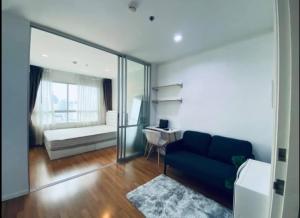 For RentCondoRama9, RCA, Petchaburi : For rent ~> LPN Park Rama9-Ratchada.
