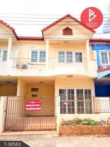For SaleTownhouseSamrong, Samut Prakan : Quick sale townhouse. Fueng Fah Villa 11 Phase 8 Praksa, Samut Prakan