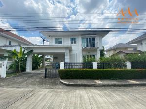 For SaleHouseBangbuathong, Sainoi : House for sale, large area, 59 sq m.