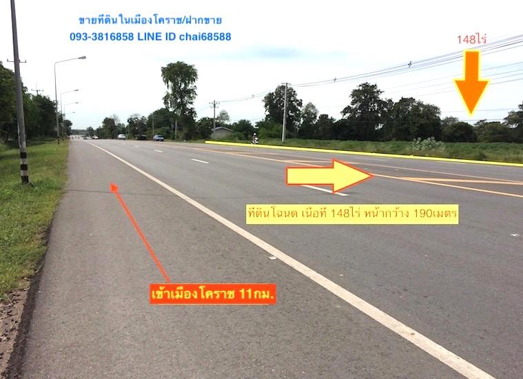 For SaleLandKorat KhaoYai Pak Chong : Land for sale on Suranarai Road, Non Thai Korat, area 148 rai.