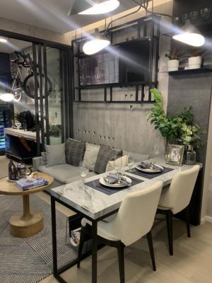 ขายดาวน์คอนโดสะพานควาย จตุจักร : ขายดาวน์ราคาทุน 115,000 บาท *เจ้าของขายเอง* ไม่บวกเพิ่ม (ราคาต่อรองได้) จองรอบ VIP ห้อง 1 Bedroom Plus 32.50 ตรม ชั้น 14 ห้องสวย วิวสระ ตำแหน่งดีที่สุดในชั้น วิวไม่บล็อค