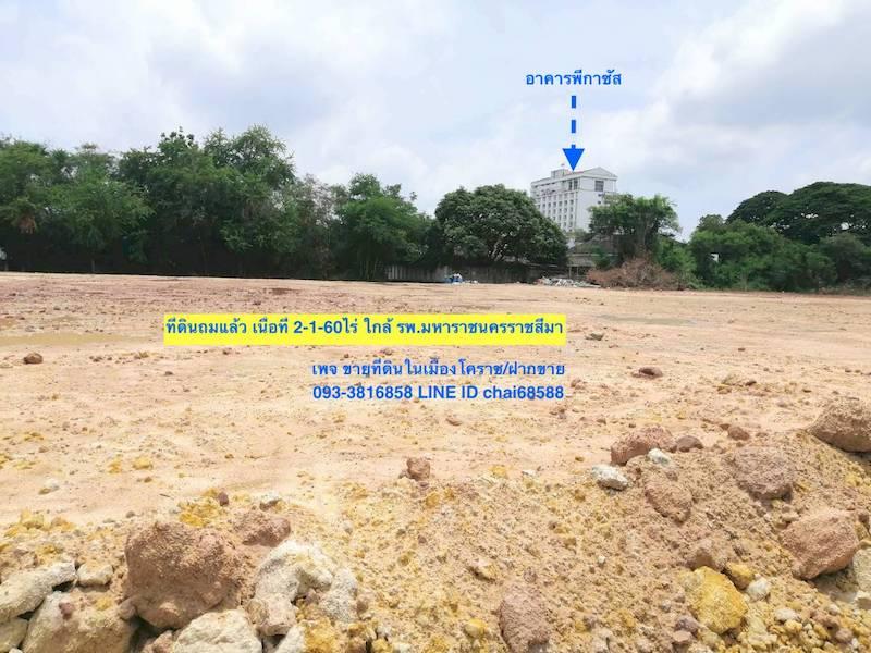 For SaleLandKorat KhaoYai Pak Chong : Land for sale in Mueang Korat Soi Chang Phueak 12, area 2-1-60 rai, near Maharat Nakhon Ratchasima Hospital