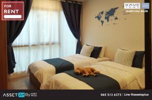 For RentCondoRangsit, Patumtani : [For rent] Condo Kave Town Space Condo near Bangkok University Rangsit 1 Bedroom Extra 1 Bedroom 1 Bathroom Size (28 sq m) 2nd floor