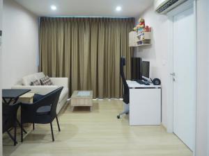 For SaleCondoChengwatana, Muangthong : 2 bedroom condo for sale at the Base Chaengwattana