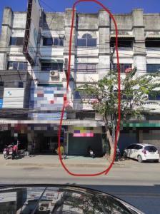 เช่าตึกแถว อาคารพาณิชย์เชียงใหม่ : Shop House For Sale/Rent