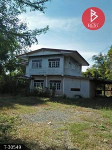 For SaleLandSaraburi : Sale of land and buildings, 2-storey single house, Nong Khae, Saraburi.
