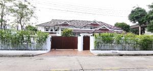 ขายบ้านพัฒนาการ ศรีนครินทร์ : Panya Village Pattanakarn 30 Sell/Rent 285sq wah 1,000sqm. 68,000,000 Am: 0656199198